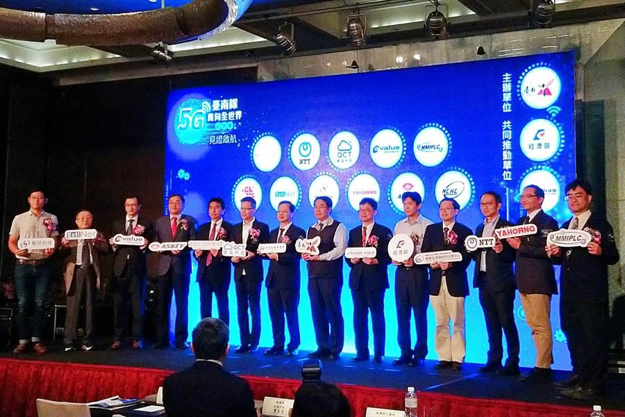 台南市政府因應5G應用發展超前部署,14日召開記者會宣示「5G台南隊」正式成軍。(記者林資傑攝)
