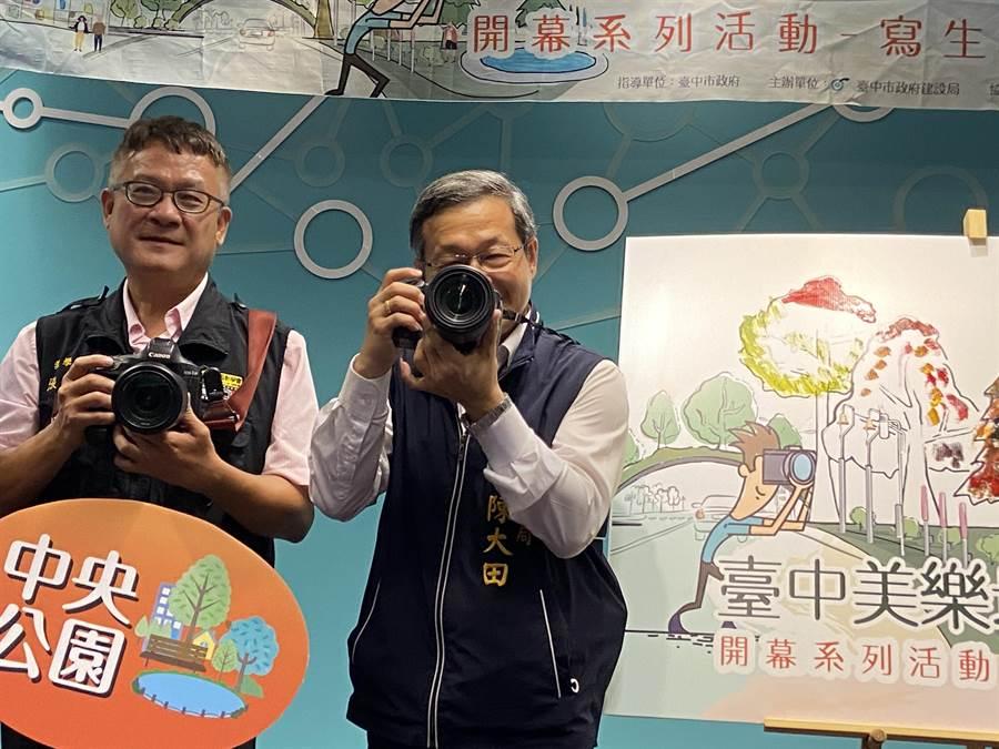 建設局長陳大田(右)14日廣邀全國民眾用畫筆及拍照,將心中最美的中央公園記錄下來。(盧金足攝)