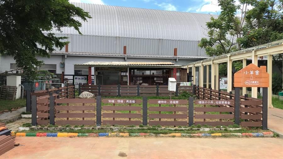 港坪國小校園裡,也以大愛塑木打造一座「小羊舍」。(嘉義市政府提供/呂妍庭嘉義傳真)