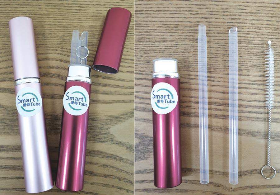 立歐特殊管件公司製造的「優特」牌環保吸管套裝組合。圖/業者提供