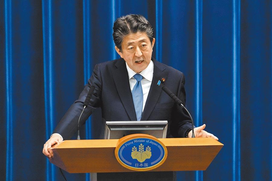 《朝日新聞》報導,有多位政府相關人士透露,在討論第2波名單時,日本首相安倍晉三指示要優先與台灣洽談。東京疫情連4日單日確診超過200人,連任的東京都知事小池百合子表示,不管多艱難,東京都將在明年舉辦奧運。(美聯社)