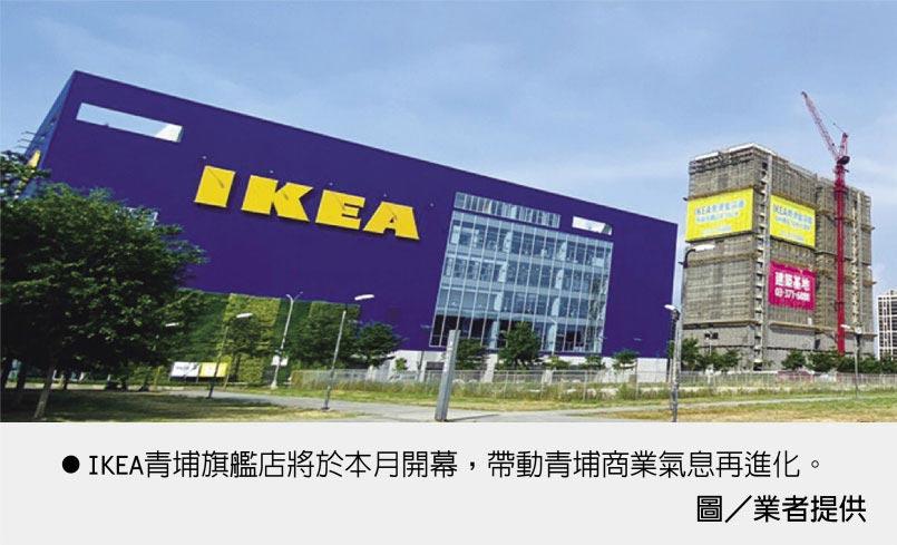 IKEA青埔旗艦店將於本月開幕,帶動青埔商業氣息再進化。圖/業者提供