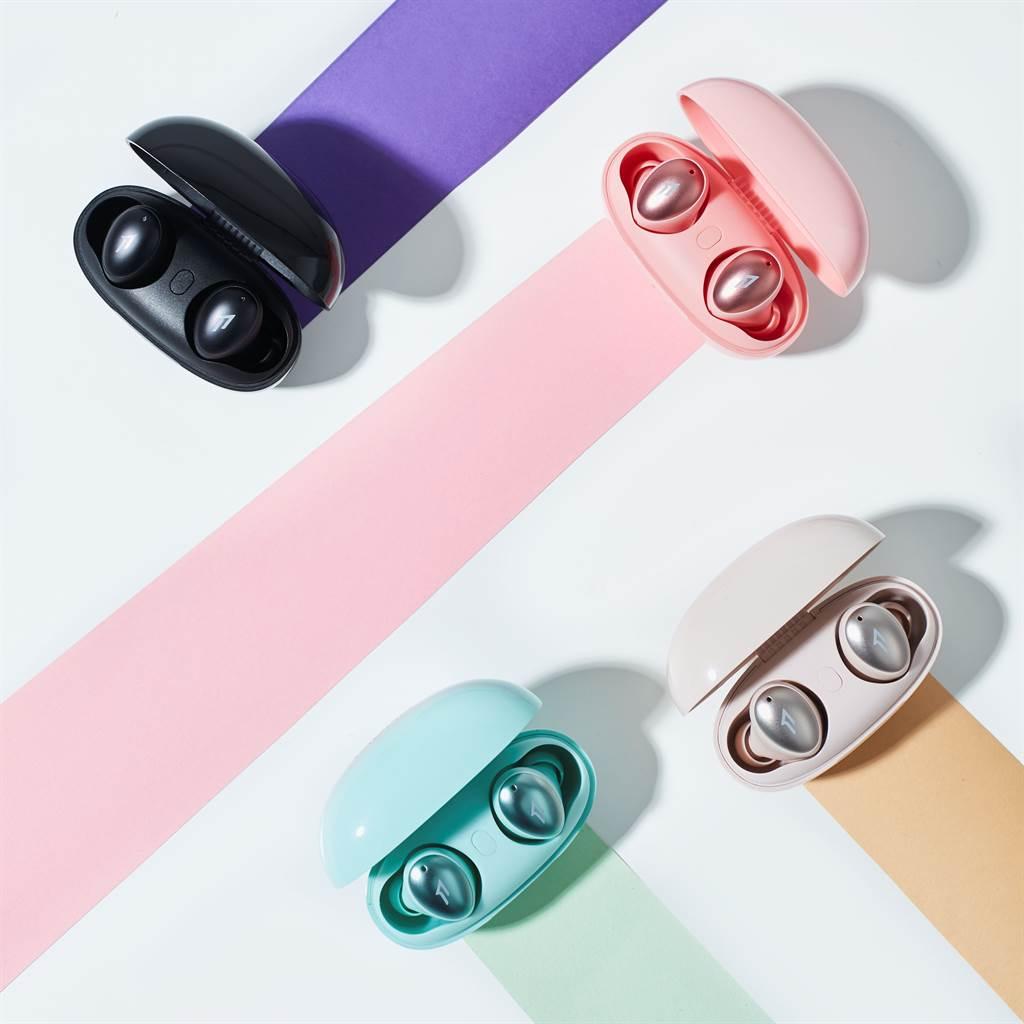 1MORE ColorBuds時尚豆真無線耳機一次推出了4款新色設計,提供給消費者更豐富的色彩「擇」學。(1More提供/黃慧雯台北傳真)