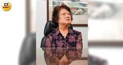 裕國阿嬤爆內幕1》爭權戰火燙傷阿嬤心 不滿狂抹黑82歲副總裁挺孫