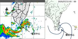 熱低壓將緊貼台灣北上 台南、高雄防雷雨轟炸