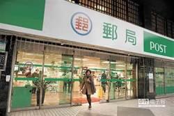 中華郵政開辦新服務 擴增2公斤以下物品郵寄多元管道