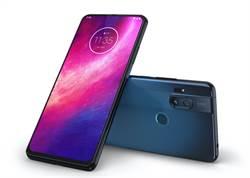 Motorola one hyper/one vision plus新手機亮相 主打夜拍性能
