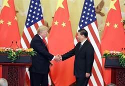 川普簽署《香港自治法》陸外交部:將制裁美方相關人員
