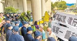 彰化田中居民反對天然氣加壓站 自救會成員一度衝縣府