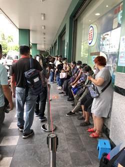 三倍券郵局開賣中市免排隊 118家郵局首日預計販售5萬份