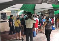 三倍券開賣首日 三重郵局湧現人潮包圍郵局
