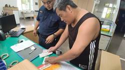 台東金鋒鄉由警局發放三倍券 上午僅4人領取