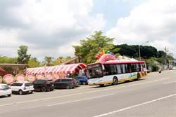 大台南最具科普知識的山博線假日觀光公車上路