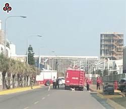 六輕塑化煉2廠發生火災 台塑:已洩壓緊急停車