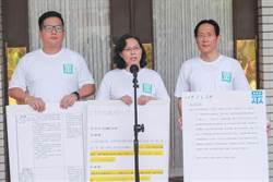 民眾黨質疑監委審查程序不完備:民進黨若強過是違憲