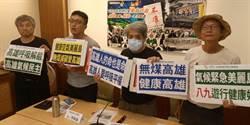 今日為解嚴33周年 環團:政府打壓集會 仍見戒嚴幽靈