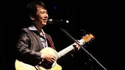 民歌首唱北流!趙樹海、潘越雲、鄭怡等30多組歌手破記錄