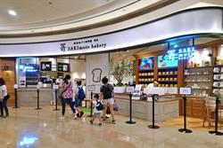 《產業》SAKImoto Bakery插旗101 年底前再開第3店