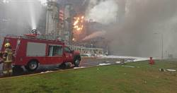 三年前警告卻未改善導致大火 蘇治芬籲台塑把鬆的螺絲栓緊