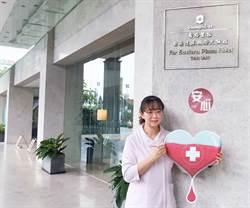 義起熱血 香格里拉台南遠東飯店邀您捐血做公益