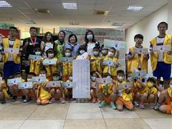 幼兒園捐三倍券 助創世基金會板橋院