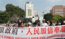 台南藍營要求6年前被拉倒的國父銅像遷移台南公園