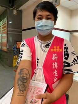 捐出愛子眼角膜 慈父將兒子畫像刺手臂:提醒自己幫助別人