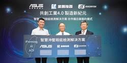 華碩AIoT團隊攜手艾訊、金豐機器 搶攻AI智慧製造