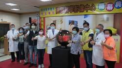 南彰化唯一 員榮醫療體系成立高階醫學影像中心