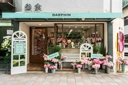 迎接夏季商機 美妝業者打造法式花店宛若置身巴黎