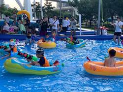 Fun暑假!中信金融園區海陸活動開跑