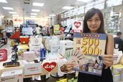 三倍券用途大不同  年輕人想購物紓壓  長輩、媽媽精打細算