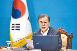 韓版新政 砸2.8兆拚國家轉型