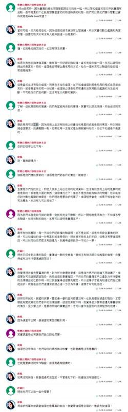 6億遭凍結 台灣幣寶自訴日社長詐欺
