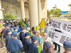 天然氣整壓站復工 自救會抗議