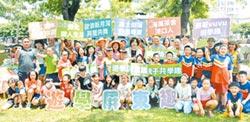 暑假不出国 屏县推6特色游程