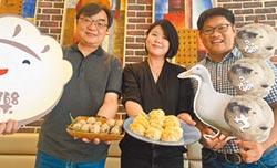 台灣教會公報社 公益平台賣好物