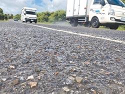 西海岸景觀道路失修 用路危險