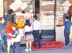 14日再增48確診 港擬禁餐廳內用