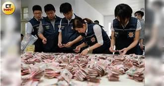 越毒侵台5/越南毒量6年爆增467倍 台灣恐成轉毒中繼站