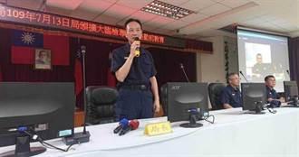 被拔台南市警局長連部屬也遭殃 周幼偉:無言以對