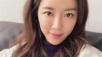 超正女星朴韓星「老公捲性交易醜聞」!消失一年近況曝