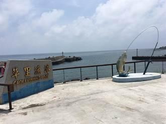 釣魚達人看這裡!新北草里漁港夜釣拚拿iPhone 11、SWITCH