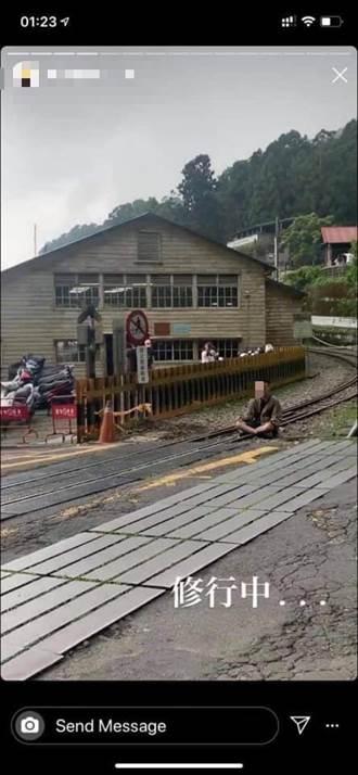 離譜!男子在林鐵軌道上打坐 還po網自稱世界奇觀