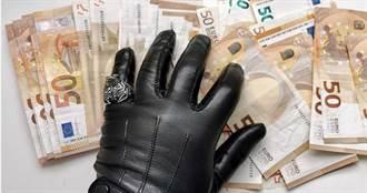 超越馮提莫的會計門 陸涉貪公職人員豪擲千萬人民幣打賞主播