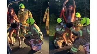 少女屁股卡鞦韆 高壯消防員救援…影片超母湯網歪樓