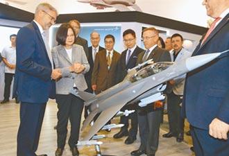 不滿美批准售台 愛國者3型飛彈延壽案!北京宣布 制裁洛克希德