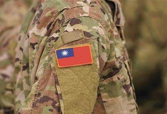 當完四個月兵的台灣