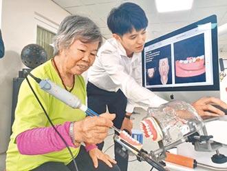 AR科技數位刷牙 長者新體驗