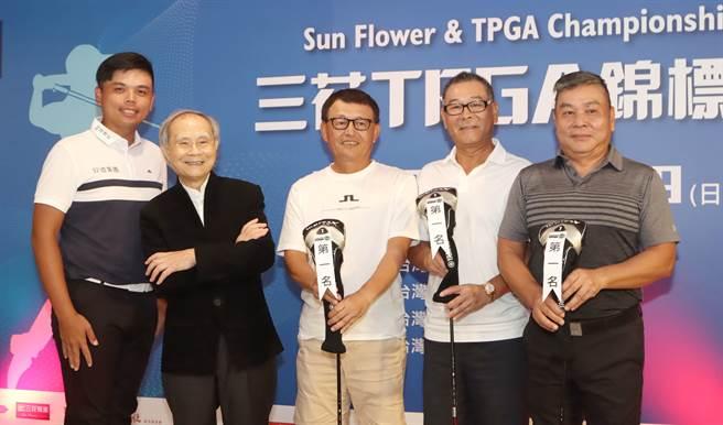 三花棉業董事長施純鎰(左二)頒配對賽冠軍獎給職業選手洪健堯(左一)及同組貴賓。(大會提供)
